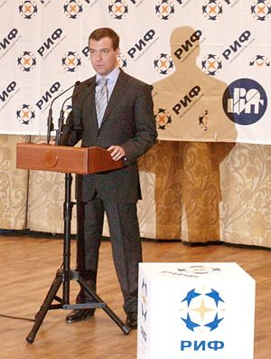 Internet in Russia - Dmitry Medvedev opens RIF-2008