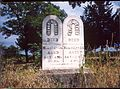 Meeker graves, near Ottawa Kansas.jpg