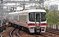 Meitetsu 1600 Series EMU 012.JPG