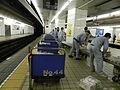 Meitetsu Nagoya Station.JPG