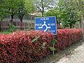 Melegnano - viale della Repubblica - vecchio cartello stradale.JPG