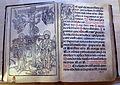 Messale zagabrese, 1511.JPG