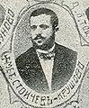 Metodi Stoichev IMARO Krushevo.JPG