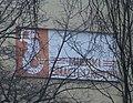 Miejski Gmach Szkolny.jpg