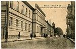 Miensk, Franciškanskaja-Padhornaja. Менск, Францішканская-Падгорная (1915).jpg