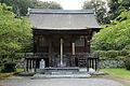 Mii-dera Otsu Shiga pref34n4592.jpg