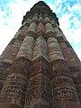Minaret of Qutab.jpg