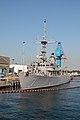 Mine countermeasures ship USS Patriot (MCM-7).jpg