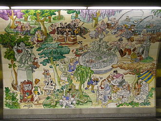 Mingote - Mural drawn by Mingote in 1987 at the Retiro station in the Madrid underground
