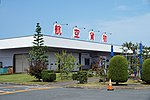 Misawa Airport Misawa Aomori pref Japan04n.jpg