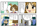 MischiefManager yonkoma.png