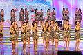Miss Korea 2010 (94).jpg