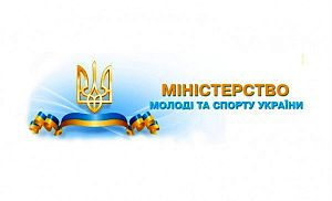 Ministry of Youth and Sports (Ukraine) - Image: Mo Ya So UA