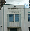 Modern Press Building Saskatoon Facade Detail 2010.jpg