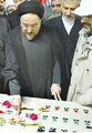 Mohammad Khatami - Opening ceremony of a Factory in Rafsanjan county - December 21, 2004.png