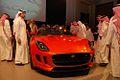 Mohammed Yousuf Naghi Motors unveils Jaguar F-TYPE in Jeddah, KSA (9004334071).jpg