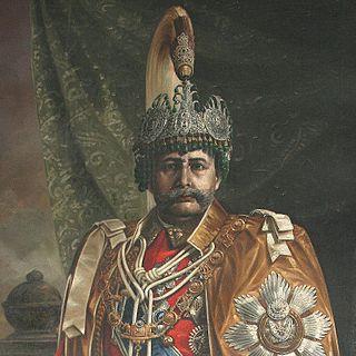 Mohan Shumsher Jang Bahadur Rana Prime Minister of Nepal