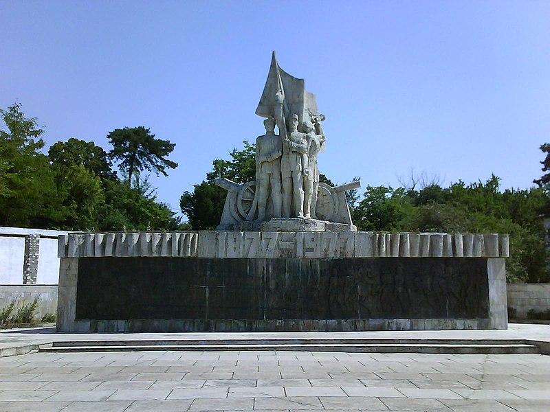 http://upload.wikimedia.org/wikipedia/commons/thumb/5/5a/Monument_Calafat.JPG/800px-Monument_Calafat.JPG