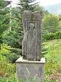Monument in Tairovs country house 02.JPG