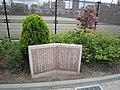 Monument of Hirasan Plaza.jpg