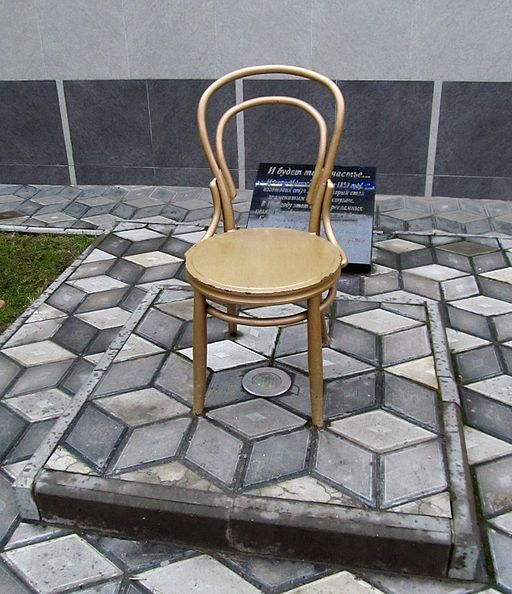 Monument to Michael Thonet's chair in Melitopol (Zaporizhia Oblast, Ukraine)