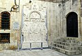 Monument to Taron and Turuberan Resistance at Forty Martyrs Armenian Cathedral of Aleppo.jpg