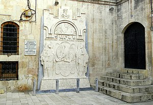 1904 Sasun uprising - Monument to Sasun resistance at the Cathedral of the Forty Martyrs in Aleppo, Syria