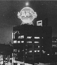 森永製菓 - Wikipedia