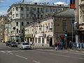 Moscow, Pokrovka 15,17.jpg