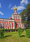 Moscow 05-2012 Novodevichy 12.jpg