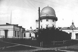 Moscow observatory 1900.jpg