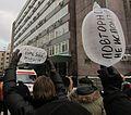 Moscow rally 24 December 2011, Sakharov Avenue -10.JPG