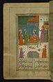 Muhammad Mirak - Zulaykha in the Company of Her Maids - Walters W64738A - Full Page.jpg