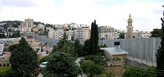 Abu Dis - Israeli West Bank barrier separating Abu Dis from Jerusalem