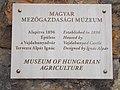 Museum of Hungarian Agriculture plaque, Bridge Gate, 2018 Városliget.jpg