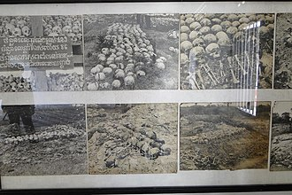 Cambodian genocide - Image: Museum phnom pen genoc