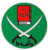 Irmandade Muçulmana Emblem.jpg