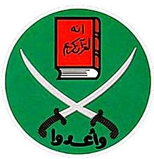 Muslim Brotherhood symbol