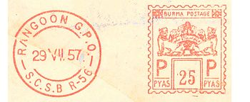 Myanmar stamp type A3A.jpg