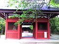 Myoko-in temple gate.JPG