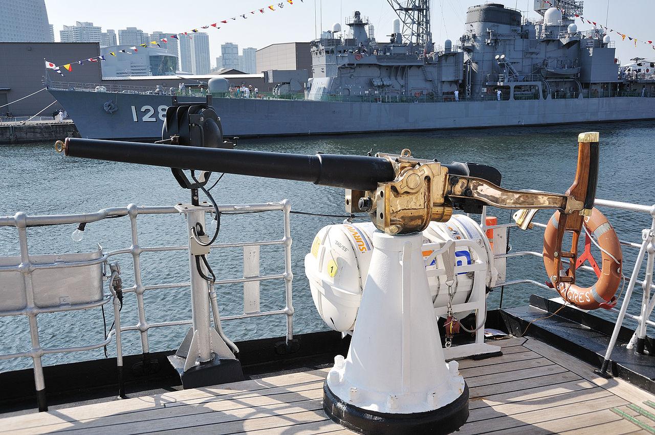File:N.R.P SAGRES naval guns.JPG - Wikimedia Commons