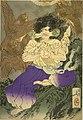 NDL-DC 1307847 02-Tsukioka Yoshitoshi-袴垂保輔鬼童丸術競図-crd.jpg