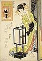 NDL-DC 1308416-Keisai Eisen-浮世姿吉原大全 名代の座舗-crd.jpg