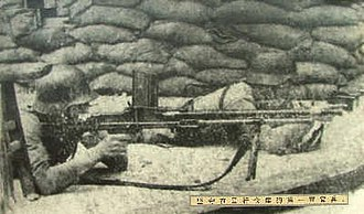 Defense of Sihang Warehouse - Chinese light machine gun position