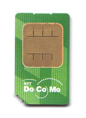 NTT DoCoMo FOMA card chip (green).
