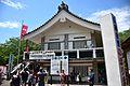 Nagashino historical museum.JPG