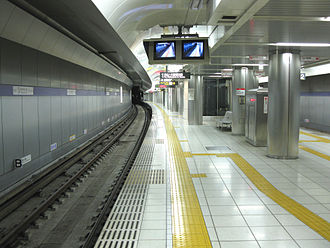 Tactile paving - Japan was one of the pioneers in the introduction of tactile pavings (Nagoya Daigaku Station with yellow pavings on the Nagoya Municipal Subway)