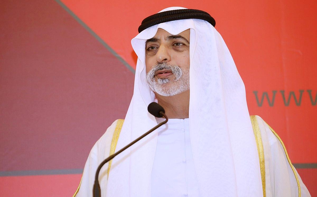 02b5fcd58bc66 Nahyan bin Mubarak Al Nahyan - Wikipedia