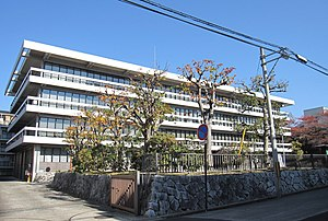 Nara District Public Prosecutors Office.JPG