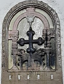 Nasrani cross.jpg